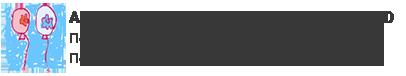 Αναστασία Μπαρμπούνη – Κουτσούκου,Md, MSc, PhD – Παιδίατρος, Καθηγήτρια Δημόσιας Υγείας Πανεπιστημίου Δυτικής Αττικής Logo